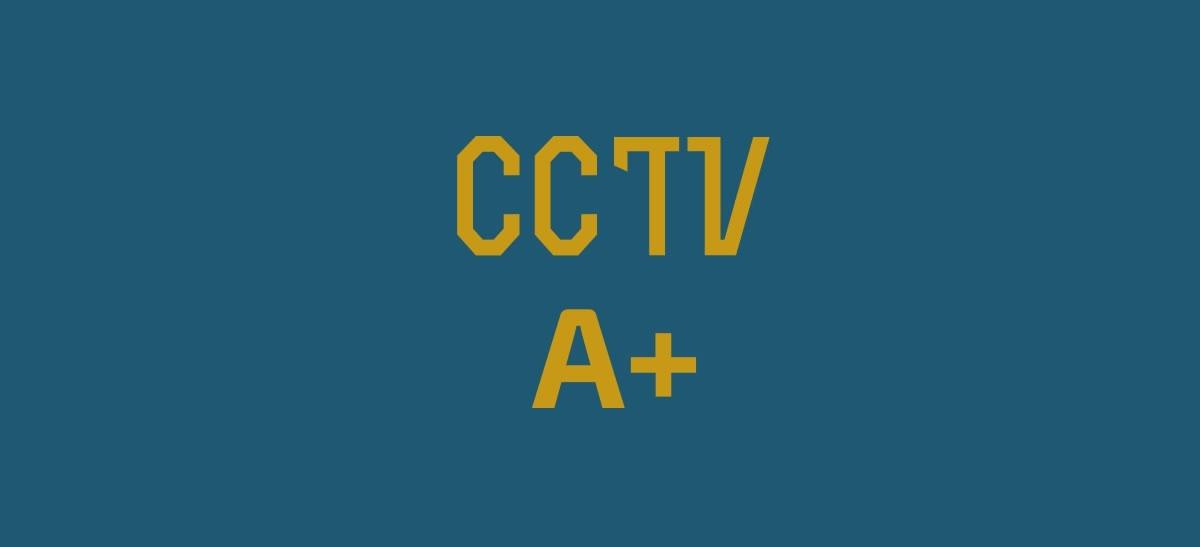 CCTV accessoir
