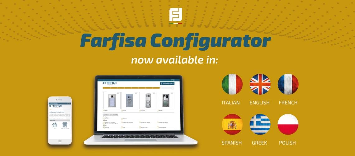 Le configurateur en ligne Farfisa est également disponible en anglais, français, espagnol, grec et polonais.